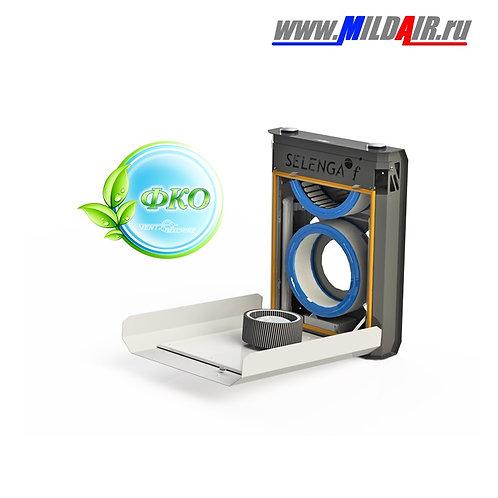 Вентиляционная установка Селенга ФКО  (~35 м.кв)