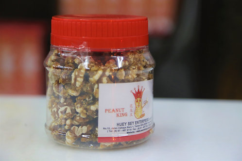 Handmade Walnut Cookies 核桃酥