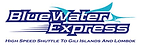 Blue Water Express, speedboat Bali Lombok
