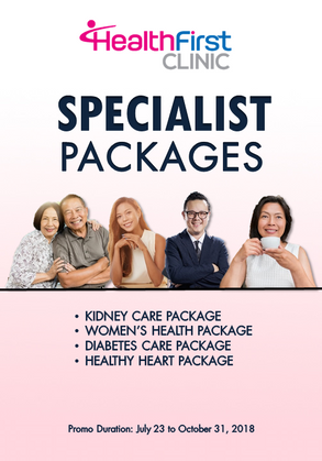 Specialist Packages 2018