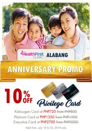 HealthFirst Alabang Anniversary Promo