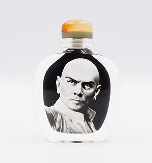 Human Figure for inside painted snuff bottle. D.D Art