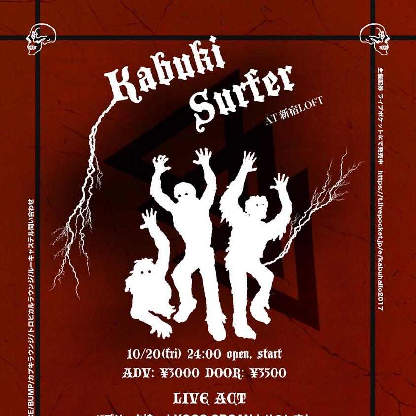 Kabuki Surfer