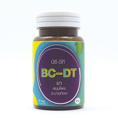BC DT (บีซี ดีที) บรรจุ 30 แคปซูล