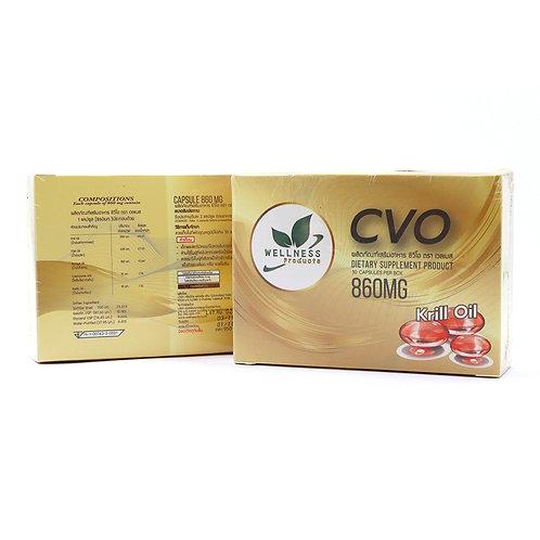 CVO (ซี วี โอ) บรรจุ 30 แคปซูล