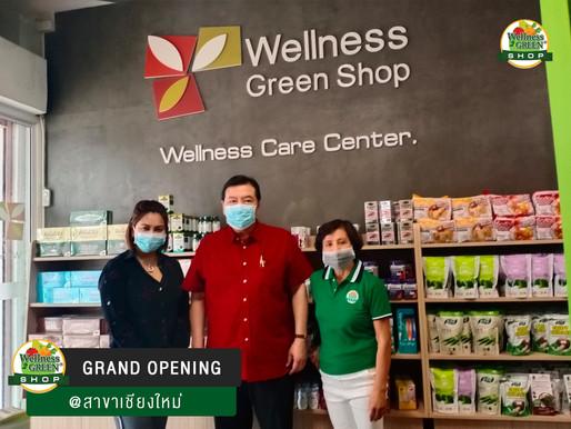 เปิดแล้ว!! ร้าน WELLNESS GREEN SHOP สาขาเชียงใหม่