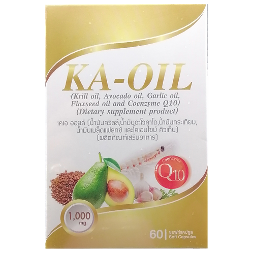 KA -OIL