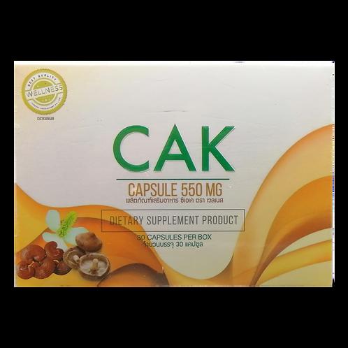CAK (ซี เอ เค) บรรจุ 30 แคปซูล