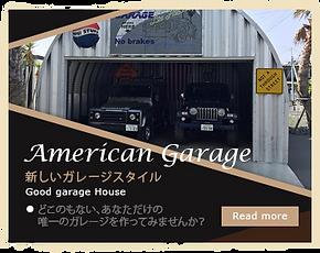 garage.b2.png