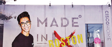 made-in-boston.jpg