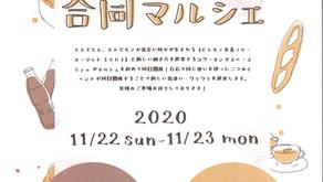 「Syuマルシェ×ICHI」合同マルシェ開催!