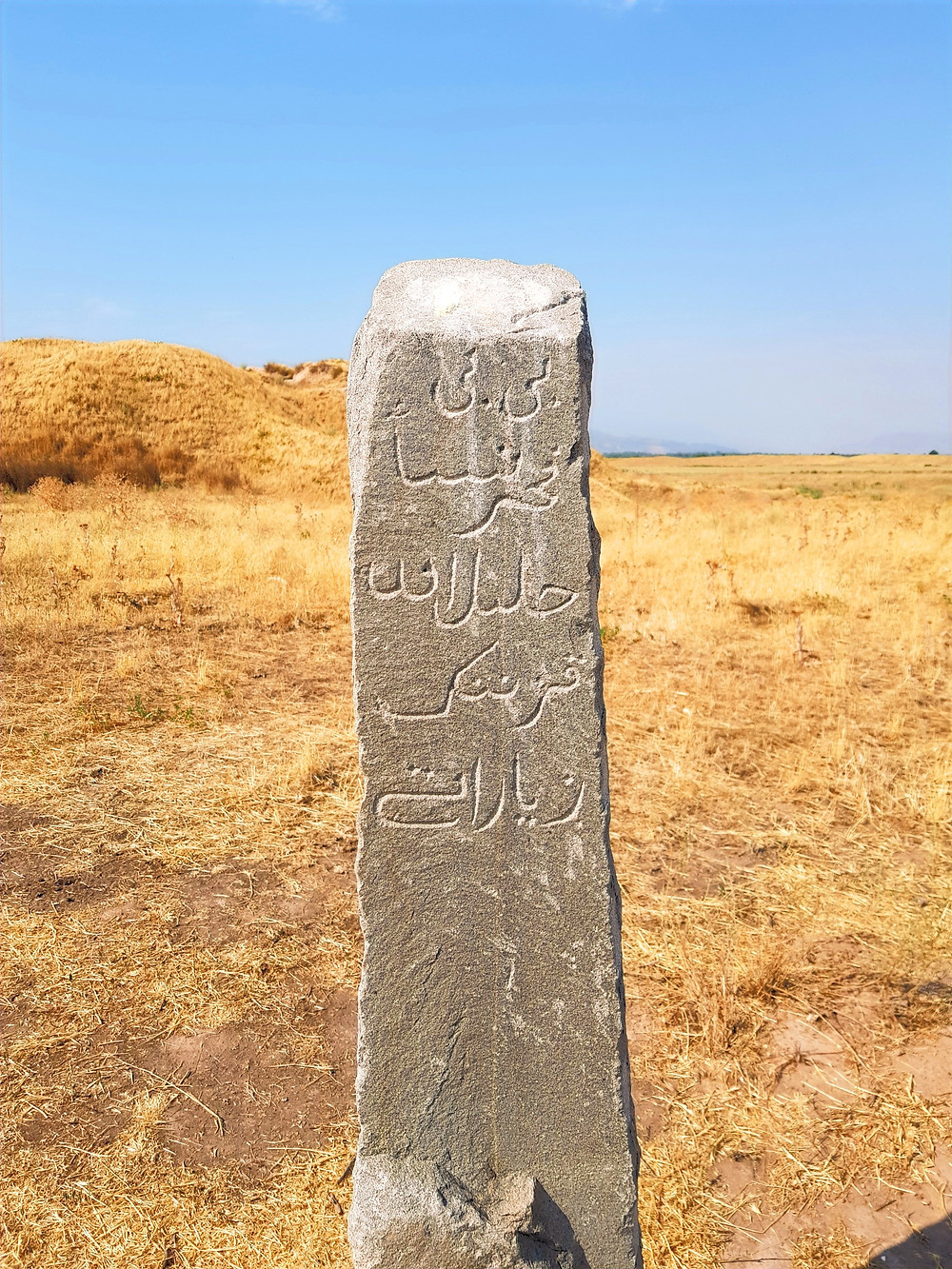 Carved stone in burana tower Kyrgyzstan  area with what appears to be Farsi