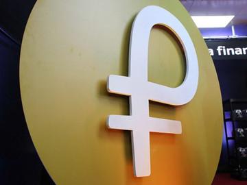 700 millones de dólares pago Venezuela en Petro por comida y materia prima