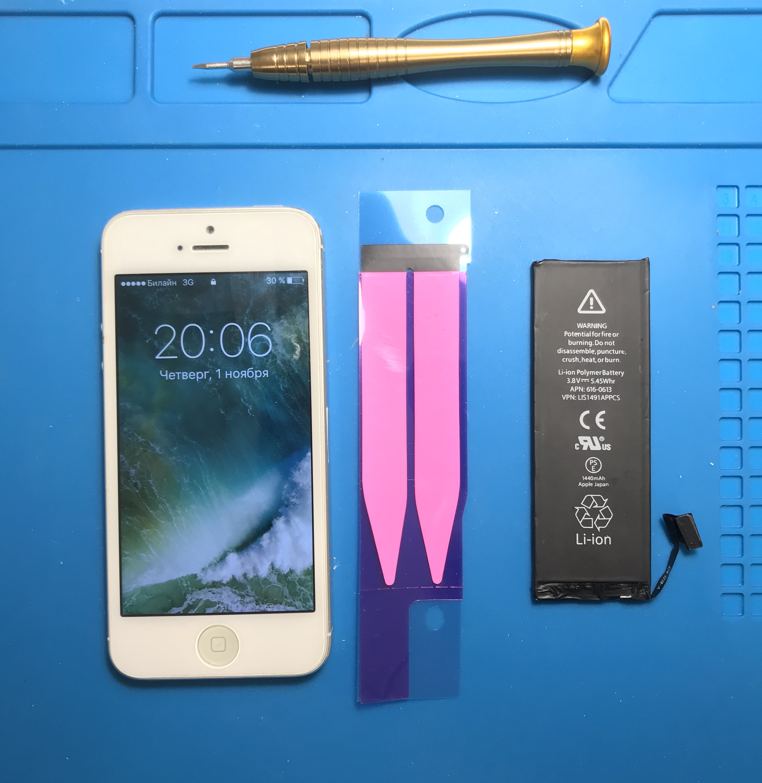 Замена АКБ Iphone 5
