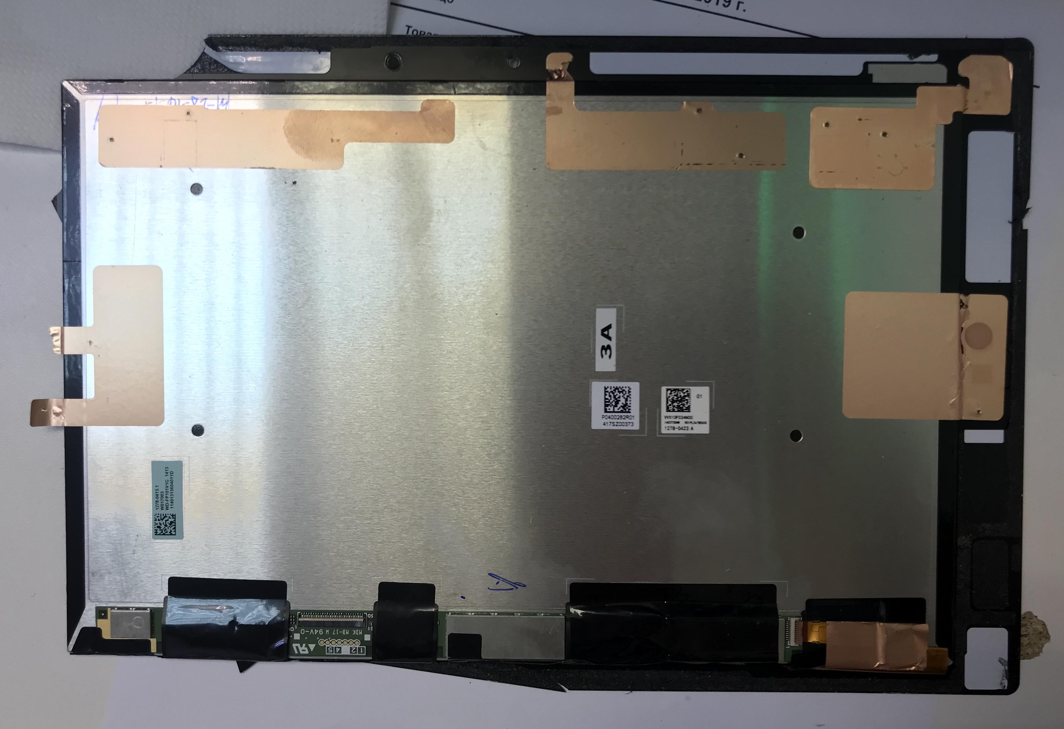 Замена дисплея Sony tablet z2