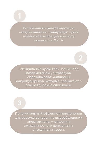 Добавьте заголовок (1).png