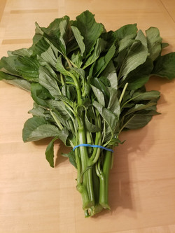 One Bunch (1.5lb)