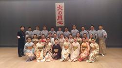 日本舞踊未来座「彩」