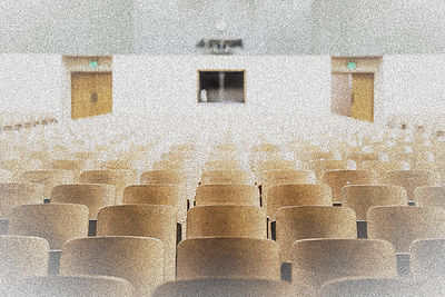 Auditoire séminaire Elypsia