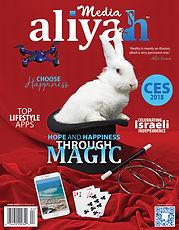 AM-Cover-April.jpg