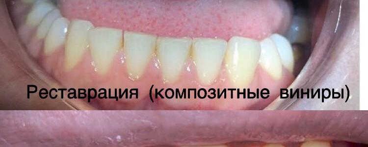 изображение_viber_20щ20-03-01_15-08-32.j