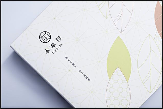 漢方草本茶_禮盒正面一角01.png