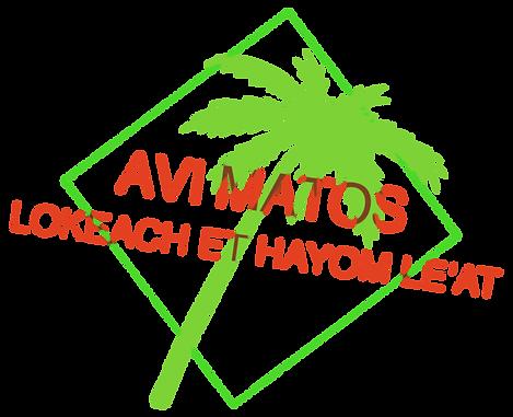 Avi-Matos.png