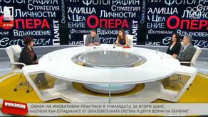Bulgaria TV interview