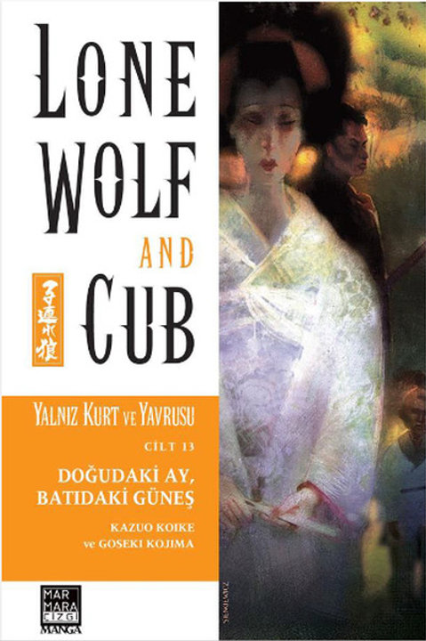 Lone Wolf and Cub Cilt 13