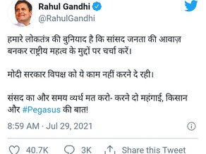 Rahul Gandhi slams Centre, for suppressing opposition