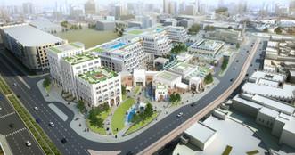 Al Najada Mixed-Used Development, Doha