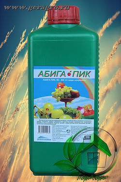 Абига-Пик (флакон 1,25 кг)