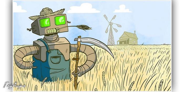 робот фермер