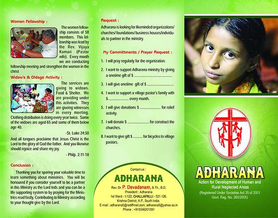 adharana_brochure_ou_B3eHw.jpg