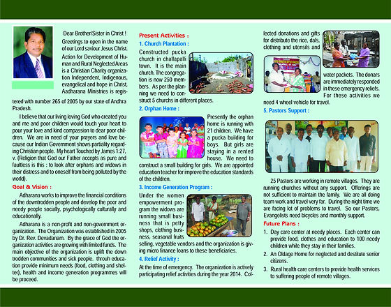 adharana_brochure_in_nIxF3.jpg