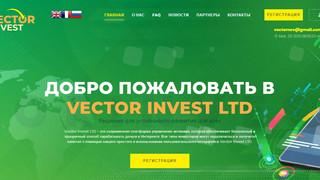 Vector Invest - скам, не вкладывать, отработал 60 дней.