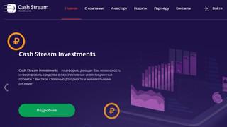 Cash Stream - обзор низкопроцентного проекта в портфеле + бонус 1$ за регистрацию
