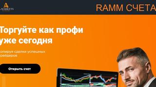 Копируй и побеждай: как заработать деньги на RAMM-счетах, и чем они лучше ПАММов