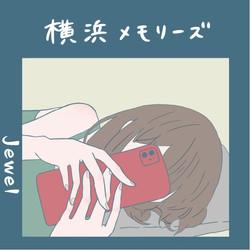 "JEWEL ""横浜メモリーズ"""