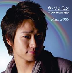 """Woo Sung Min """"想い"""""""