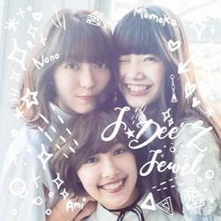 """JDee'Z """"初恋"""""""