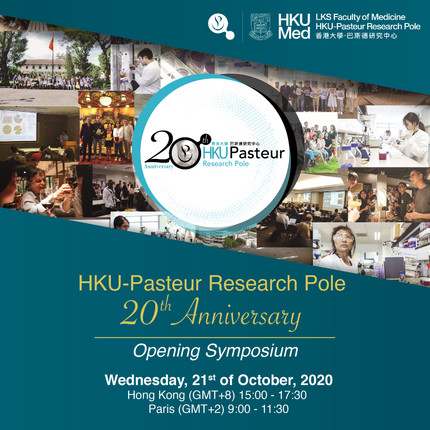 HKU-Pasteur Research Pole Turns 20!