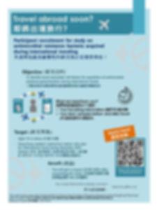 FINAL announcement flyer 12Dec18.jpg
