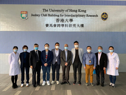 LegCo memebers visited our lab