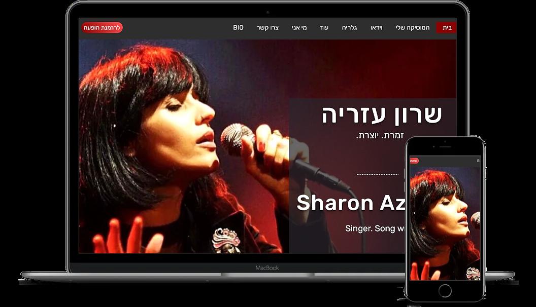Sharon Azarya
