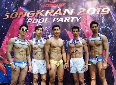 The Gay Men Underwear & Swimwear Guide