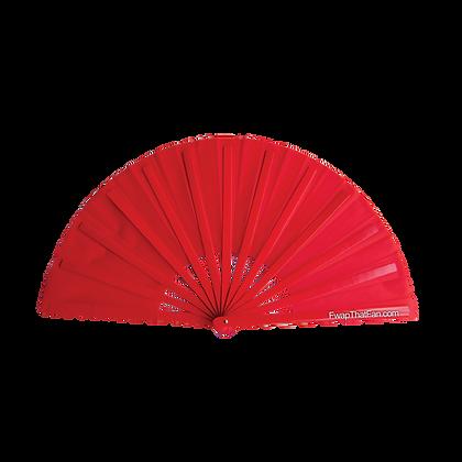 Solid Red Fan