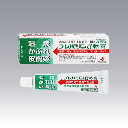 Zeria Purevalin Alpha Cream / Ointment