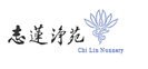 chilin_logo.png