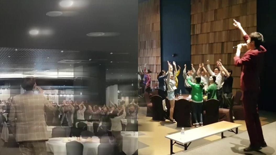 MCDONGGEON 소개영상